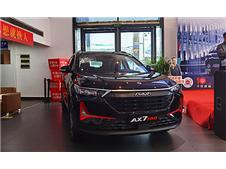 东风风神AX7 PRO及AX7 2021款长沙上市 售价8.99万起