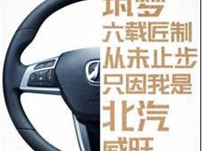 《欢乐喜剧人》谢幕,全国笑星们钟爱什么车?