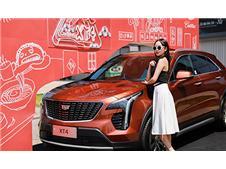 """G7公路""""小胡杨公益"""" 凯迪拉克SUV家族品牌日登陆长沙"""