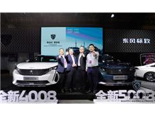 新法式 新标致  东风标致品牌焕新暨法式家族登陆2021湖南车展