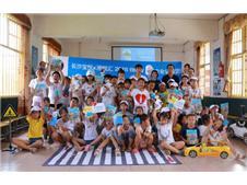 长沙宝悦湘悦汇—行走有力量   BMW儿童安全训练营