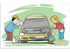 日常保养  平常对爱车维护保养有哪些?