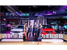 吉利缤越中国钢炮篮球新星选拔于星城燃情上演