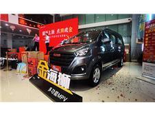 售价6.09-7.29万元 华晨鑫源金海狮MPV长沙上市