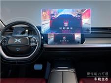 车内用方向盘玩狂野飙车  看小鹏汽车车载生态的兼容之道