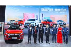 广汽三菱发布M-SPACE数字化服务平台及2021款奕歌燃情版