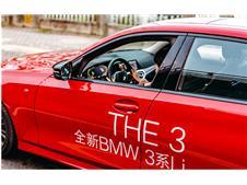 THE 3 — 全新BMW 3系跑酷主题活动精彩回顾